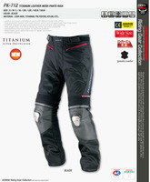 New KOMINE PK712 leather racing titanium mesh pants riding pants summer pants