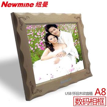 Newman digital photo frame a8 hd usb electronic photo album mini computer flat small audio speaker
