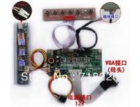 LQ121S1LG55 LQ121S1LG45 LQ121S1LG75 LQ121S1LG72 Driver board components