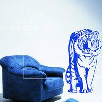 Y212 Free Shipping Tiger animal cutout wall stickers cartoon decoration wall sticker