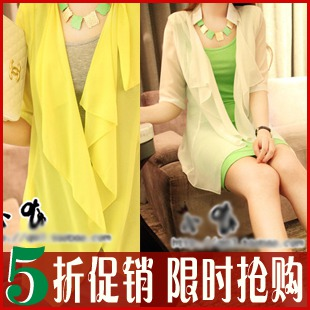 Mushroom 2013 summer women's chiffon top shoulder pads sun protection clothing cardigan female