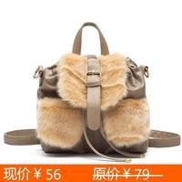 Small fresh egive PU backpack casual bag fashion fur shoulder bag backpack
