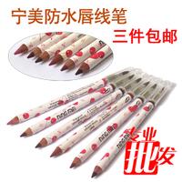 Ningmei waterproof lip liner lip pencil durable non diseoloutation brush dabbing 6