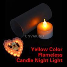 night light switch price
