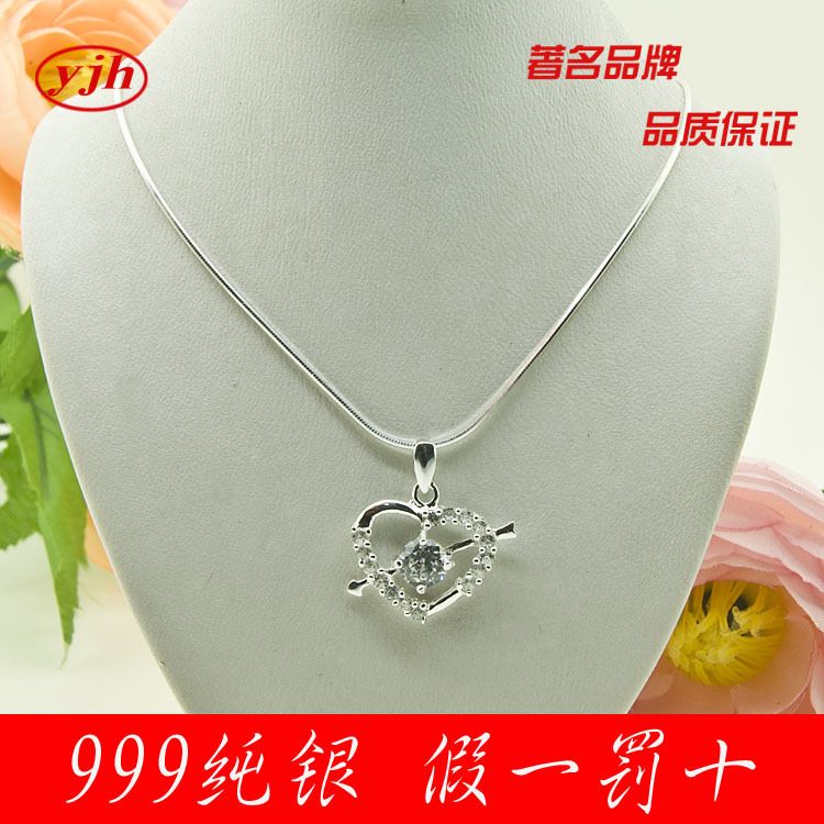 999 Women pure silver necklace chain hearts and arrows zircon cubic zircon love cupid pendant