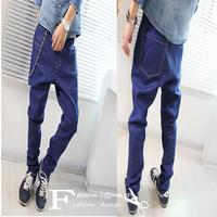 Casual Men's drop corth Pencil denim jeans hiphop harem pants skinny  Sweatpants Stretch trousers