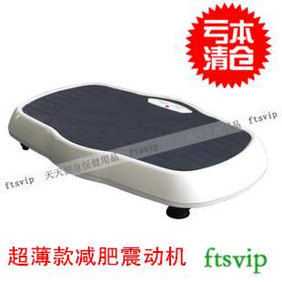 New arrival ultra-thin massager machine weight loss instrument lounged slimming machine aerobic sports home fitness equipment(China (Mainland))