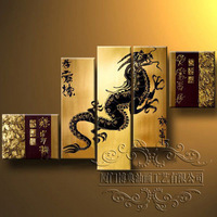 Pure hand painted oil painting decorative painting mural home decoration paintings frameless dragon