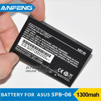 SBP-06 mobile phone battery For HTC ASUS P525 P526 P527 P535 P750,MyPal P735 O2,O2 Xda Zinc Cellphone 1300mAh 1pcs/lot 1 piece