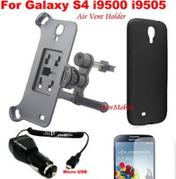 USB Car Charger Mobile Phone Charger + Air Vent Car Holder +Silicon Case For Samsung Galaxy S4 i9500 i9505