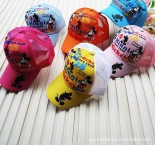 Free shipping children's baseball cap cartoon printing mesh hat Wholesale Marketing