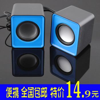 Notebook portable mini speaker computer multimedia mini speaker usb subwoofer audio