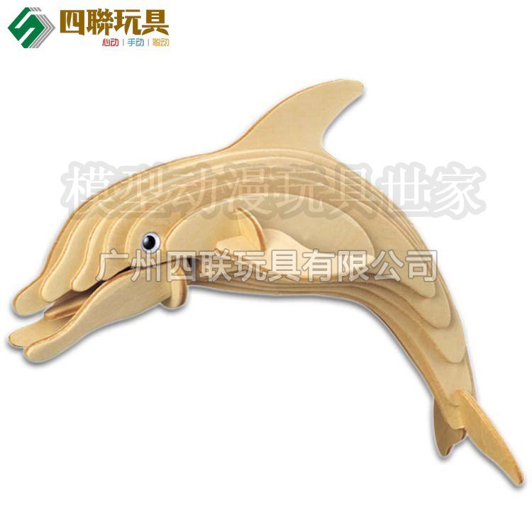 Homemade crafts wool puzzle diy three-dimensional jigsaw puzzle toy handmade animal assembling dolphin model(China (Mainland))
