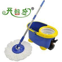 wet mop head promotion