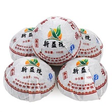 Premium 100g Chinese Yunnan Puer tea,Pu'er Tuocha,Cooked puerh tea,pu'er,Health care Ripe puer tea for weight loss,Free Shipping
