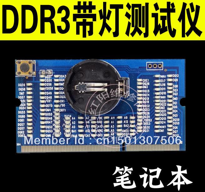 intel n1996 motherboard drivers download