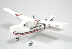 Lowest Price!!!New EPP Foamed materials CESSNA plane 2ch Remote Control glider airplane/aerodone RC mini soaring aeroplane(China (Mainland))