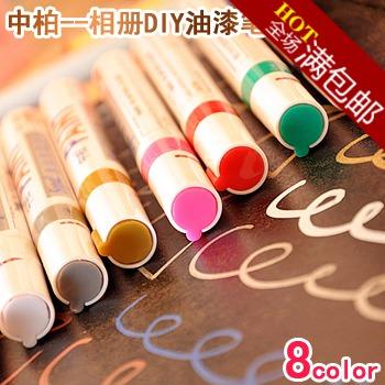 Frete grátis Album artesanal foto caneta álbum pena pintura pintura super brilhante papel pena preto(China (Mainland))