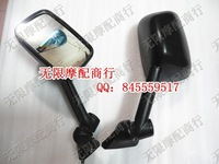 Refires KAWASAKI zzr400 motorcycle rearview mirror side mirror reflective mirror