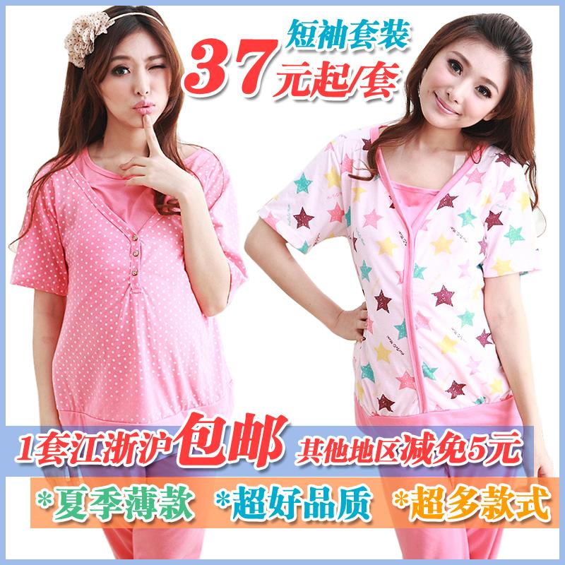 Mês de teethe roupas roupas de enfermagem camisa roupas de Enfermagem de algodão fino camisa do verão de manga curta conjunto de enfermagem(China (Mainland))