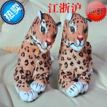 wholesale wild toy