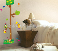 Child real wall stickers cartoon wall stickers wall stickers monkey height stickers