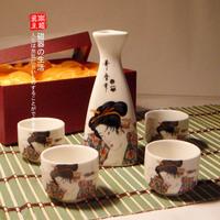 Jingdezhen ceramic bar set japanese style wine sake wine