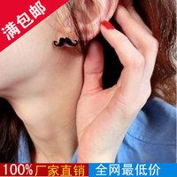 (Order total price below 6USD is not shipped)  fashion sexy oil black beard stud earrings 3g