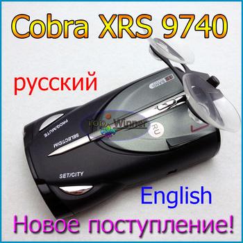 2013 Radar detector Cobra XRS 9740 car Radar detector 15 Band supporting English Russian language&free shipping
