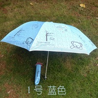 Ultralight UV umbrella creative cute