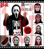 Hot Sales Halloween mask of terror face dance party ghost mask skull mask wigs