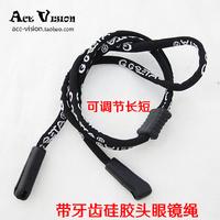 Outside sport glasses rope sunglasses fitted silica gel head glasses bandage