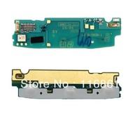 Hot Sell wholesale Keypad Membrane Flex Cable For ARC X12 LT15i LT18i