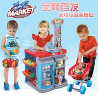 Large luxury combination set child toy belt shopping cart cash register machine