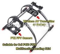 Universal DIY FPV ANTI-Vibration Multifunction Landing Skid Kit for DJI F450 F550 Quadcopter Hexacopter