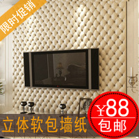 Faux leather three-dimensional soft bag wallpaper fashion wallpaper tv background wall wallpaper