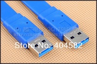 USB 3.0 A male to A male AM to AM Data Cable Hi Speed 5Gbps 1.5M/5FT Blue Super Slim Flat Free Shipping