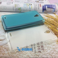 Free Shipping TPU Matte soft case for Lenovo S890 cell phone cover