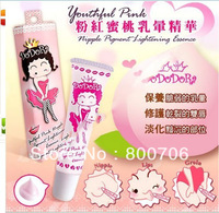 Free Shipping ! 100PCS/Lot , Pink Peach Pink Areola Moisturizer Cream Serum 15ml Pink Lip Skin Care Cream , Skin Lightening