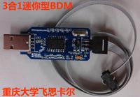 Freescale bdm artificial device usbdm 3 1 s08 s12 x cfv1 v4.10