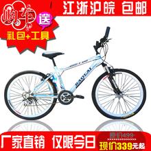 26 mountain bike 21 double disc variable speed bicycle mountain bike disc bicycle