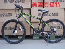 Ford mountain bike mountain bike 21 mountain bike 26 mountain bike bicycle