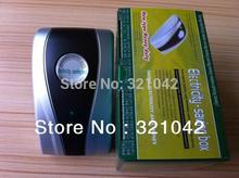 electricity saving box promotion