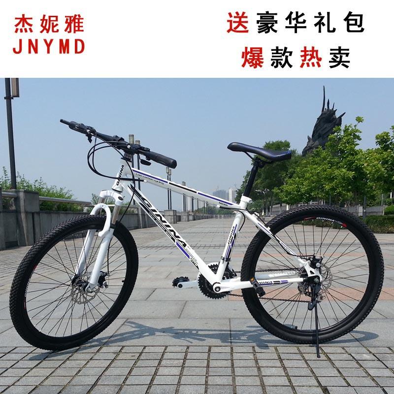 Giant 26 humvees 21 mountain bike mtb merida mountain bike(China (Mainland))