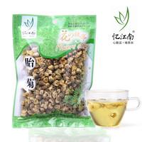 2014,Herbal tea,Premium Chrysanthemum Tea, Green food, Free shipping!