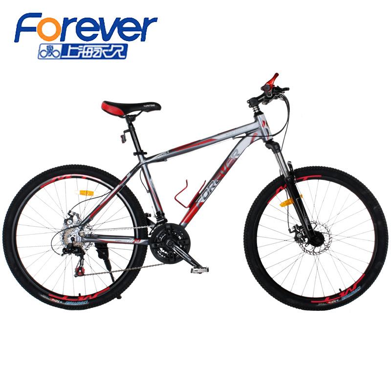 Forever ye570-s freelander 26 aluminum alloy mountain bike double disc(China (Mainland))