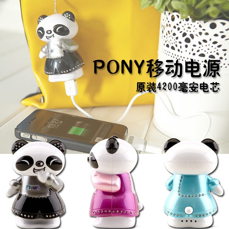 Free Shipping High Quality Mobile Power for Mobile Phone PONY mobile power supply general charging treasure charger lovely panda(China (Mainland))