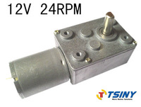 12vdc 24rpm dc worm geared motor with gear reducer gearbox from tsiny motor