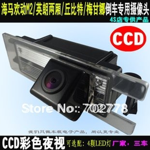 Car rear view Camera reverse backup parking camera for OPEL Astra Corsa Meriva Vectra Zafira FIAT Grande Punto(China (Mainland))