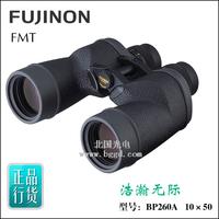 Fujinon 10x50fmt-sx fuji 's top of a macrobinocular telescope mirror